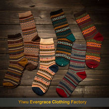 Professional Factory Cheap Wholesale low price custom man sock fastest delivery