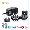 20W series AC/DC power adapter, 5V 4A interchangeable switch power supply