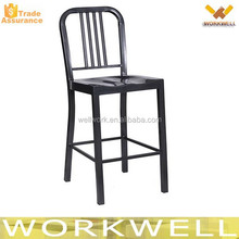 WorkWell industrial vintage metal dining chair Kw-St10