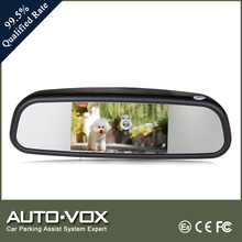 For compact car OE style 4.3inch reverse rearview parking monitor