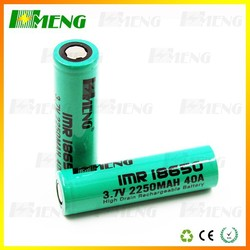 HMENG 2250 mah battery supplier in Shenzhen
