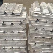 AC2A ALUMINUM INGOT H59 pure aluminum ingot 99.7