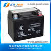 Super Ability Dry Charged 12v 4ah Motorcycle Battery
