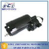 SCL-2013061006 PULSAR180 best quality starter motor motorcycle
