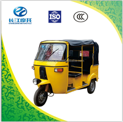 China 3 wheel gasoline powered vehicle with four passenger seats