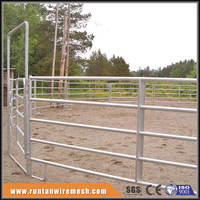 ISO9001 China high quality galvanized goat & sheep panels
