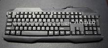 la más reciente de juego usb del teclado de computadora