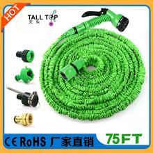Customized pressure washer hose reel expandable hose connector car washer hose/garden hose/washing car hose water hose pipe