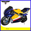hot sale 49cc pocket bike for kids fun (P7-01)