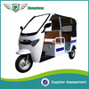 2015 new design super power electric taxi tricycle with roof made in China
