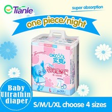 Super absorption ultra thin baby diaper