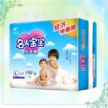 Cós elástico macio para fraldas para bebés