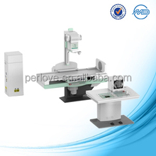 dr x ray system manufacturers PLD6000