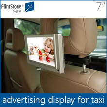 7 inch motion sensor digital taxi/car lcd advertising screen