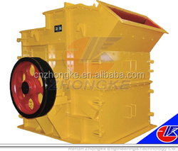 China No.1 manufacture mining stone fine impact crusher/industrial stone crusher by CE ISO9001:2008