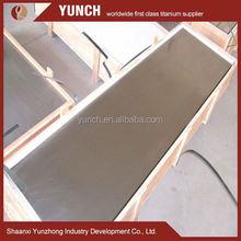 astm b265 gr2 gr5 titanium sheets/grade 2 astm b265 titanium sheet/corrosion resisting alloy titanium sheet