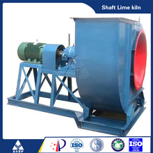 Hot sale ventilateur centrifugal fan