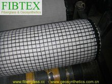 Fiberglass Geogrid with PP geotextile Geocomposite