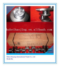 crankshaft engine part