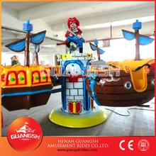 Guangsh designed ! indoor amusement rides happy children swing rotating pirate ship