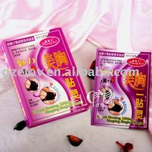 Breast Firming, Lifting Shaping Magical Paste