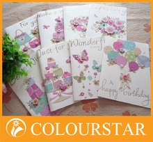High quality Branded Retail free sample greeting cards
