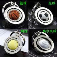 100pcs 3D Sports Keychain Rotating Basketball Soccer Golf Tennis Ball Keyring Key Chain Ring Keyfob Key Holder DHL Freeshipping