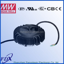 meanwell HBG-240-48 48v240w power supply led driver