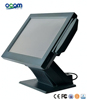 """POS8818S --- 15"""" All In One Restaurant Use Receipt Printer, Cash Drawer, Customer Display Equipped Touch Screen POS Equipment"""