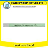 Multi color water resistant tyvek ID bracelet with serial number
