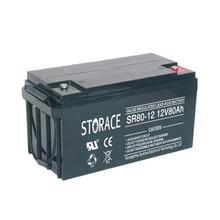 12v 80ah sealed lead acid UPS battery,12v80ah battery