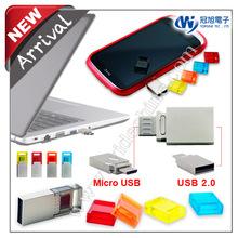 new product otg usb flash drive