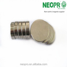 Perfect Service China ndfeb Magnet Manufacture