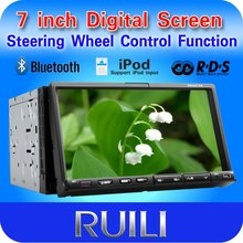 2 din 7 inch car radio player with GPS system