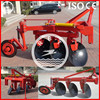/product-gs/disc-plough-for-walking-tractor-types-of-disc-plough-60297816186.html