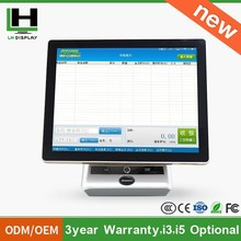 2015 POSAG1511 High Quality Restaurant Pos Terminal All in one(Factory)