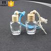 8ml hot sale hanging clear empty car air freshener bottle