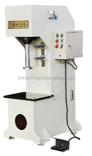 C-frame hydraulic press good quality and cheap price ,and welcome customized