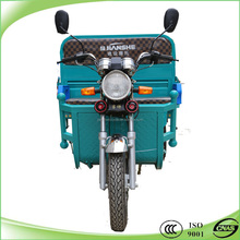 hot sale 3 wheel electric motorcycle trike with roof