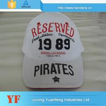 wholesale China trade foldable visor baseball cap, baseball caps