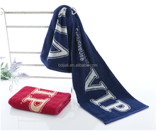 New Style Cotton Jacquard sports towel