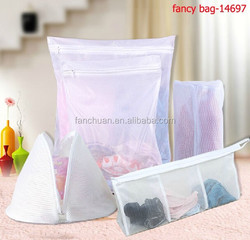 Fine Mesh Bra Laundry Bag Underwear Socks Washing Bag