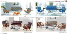 HC-S220 modern furniture design waiting sofa chair/hospital waiting room furniture chair
