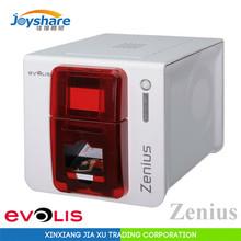 Professional manufacturer supplier best sublimation printer