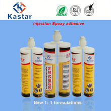 Strong adhesion epoxy acrylate based reaction resin for steel bar bonding