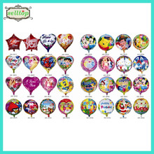 2014 high quality different size foil helium balloon price