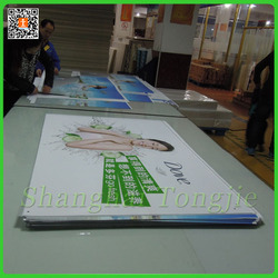 Promotion Signs Photograph Poster Printing