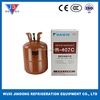 /product-gs/mixed-refrigerant-gas-r404a-22lb-10kgs-60320200345.html