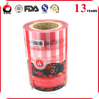 moisture proof plastic bopp stretch film for lamination inkjet printing