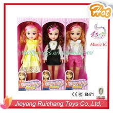 2015 new designed small plastic doll DIY doll DIY baby doll